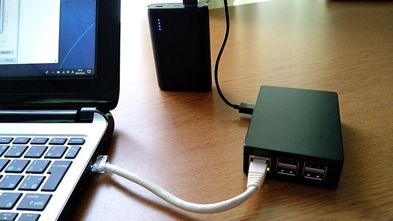 モバイルバッテリー運用のRaspberry Pi