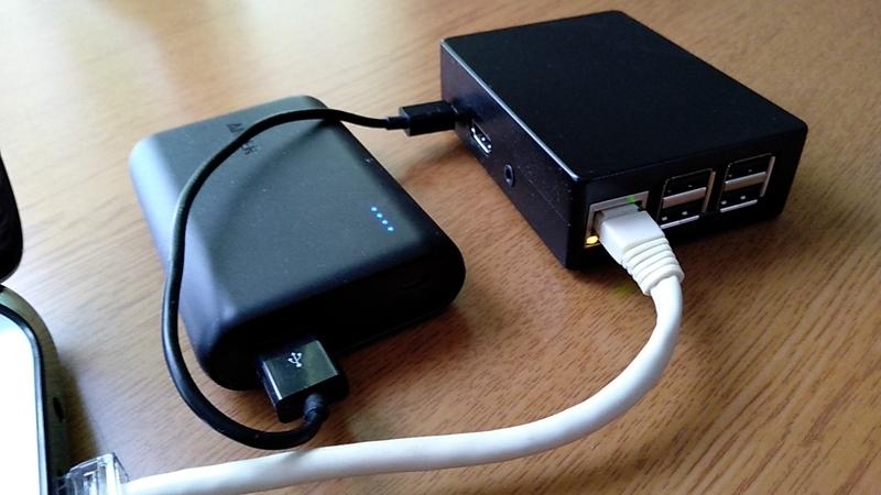 Raspberry Piにモバイルバッテリーを接続