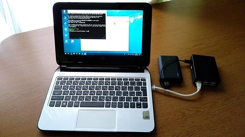 ストレートLANケーブルを使用してSSH