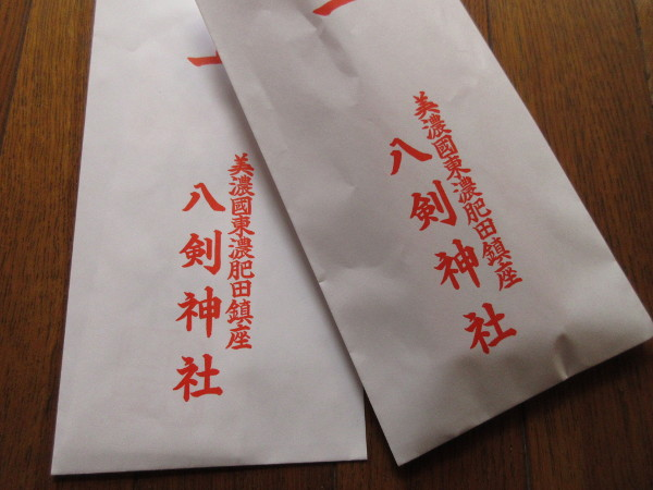 【土岐市】八剣神社(やつるぎじんじゃ)に初詣