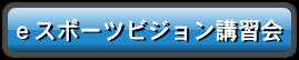 f:id:danmichi:20180812014115p:plain