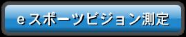 f:id:danmichi:20180812014119p:plain