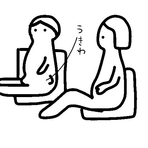 f:id:dannagatennen:20160901214058p:plain