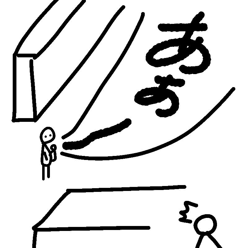 f:id:dannagatennen:20170730162748p:plain