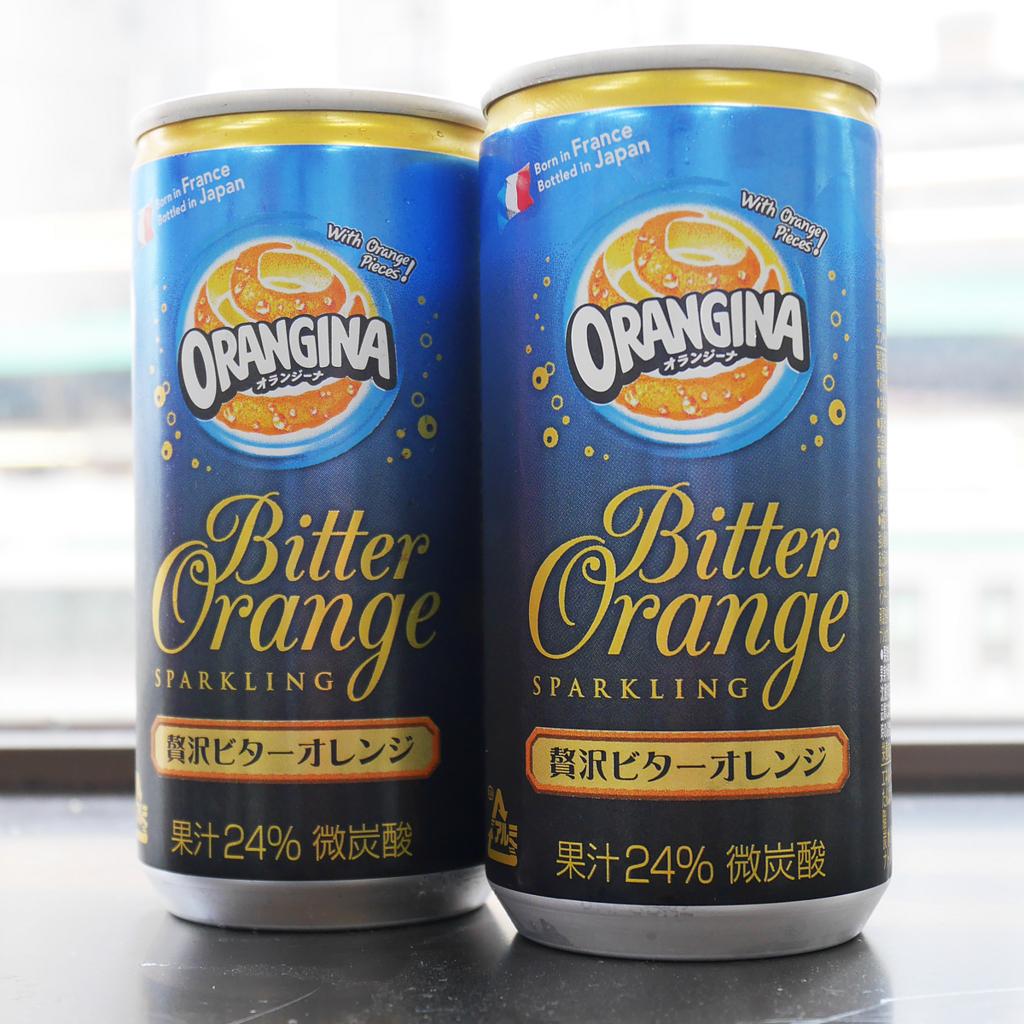 オランジーナ 贅沢ビターオレンジ