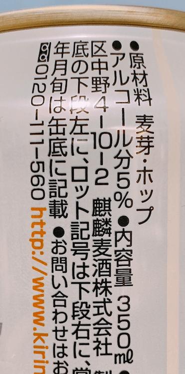 f:id:danpop:20190320210407p:plain
