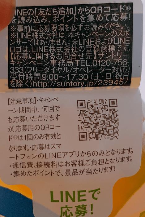 f:id:danpop:20190514205718p:plain