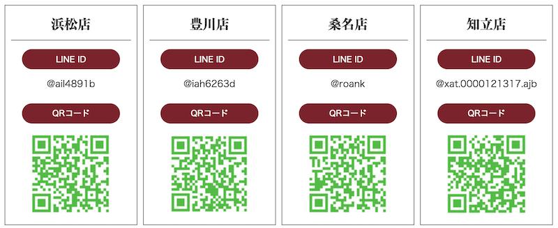 f:id:danpop:20210623123709p:plain