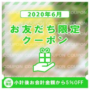 f:id:danpop:20210625120507p:plain