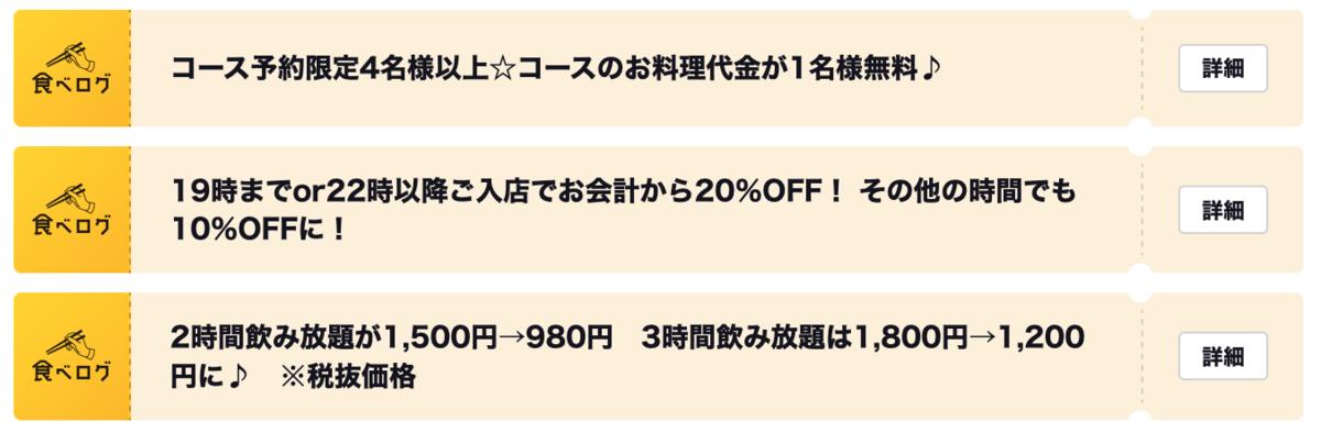 f:id:danpop:20210625201934p:plain