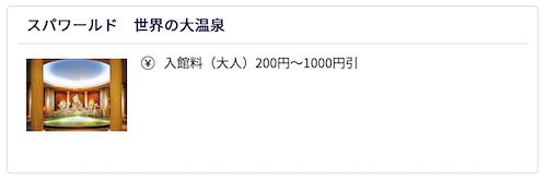 f:id:danpop:20210626205300p:plain