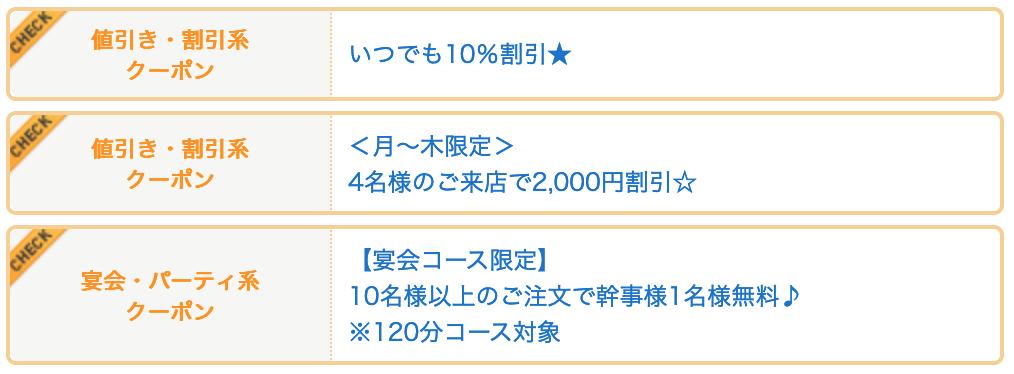 f:id:danpop:20210630102832p:plain