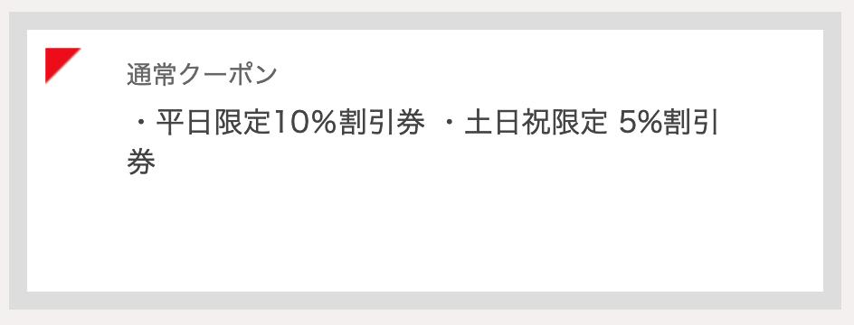 f:id:danpop:20210630102835p:plain