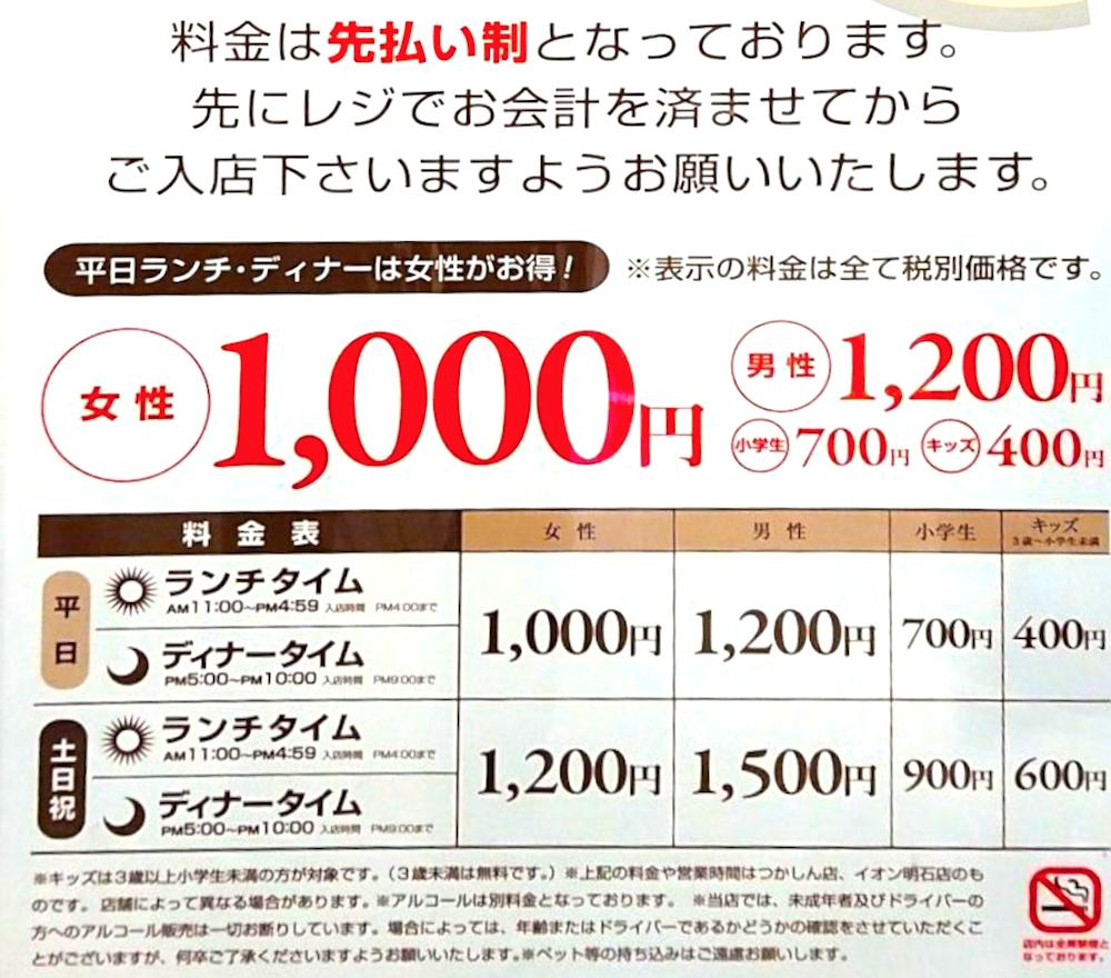 f:id:danpop:20210701105252p:plain