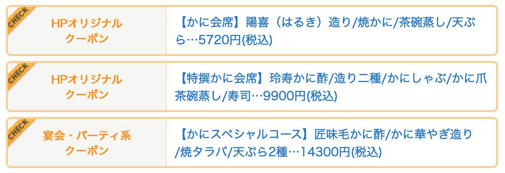 f:id:danpop:20210703191423p:plain