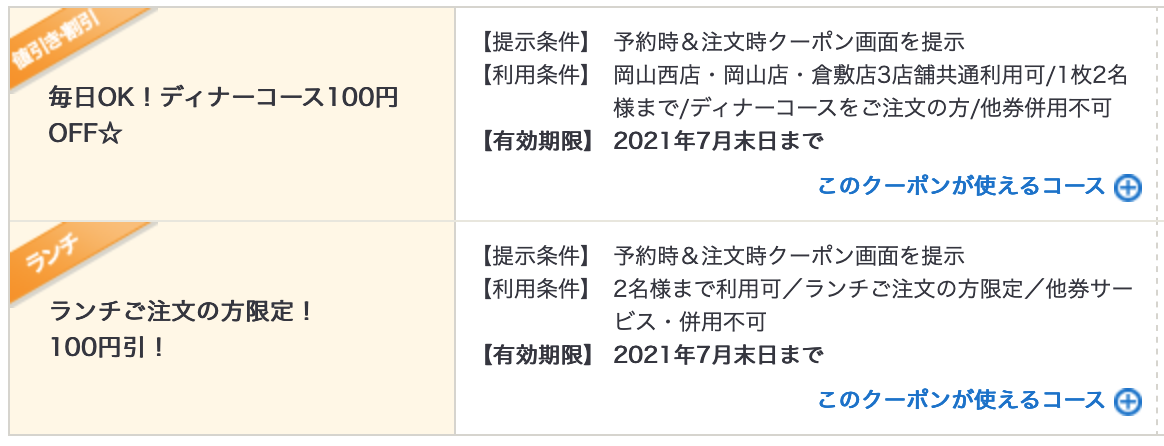 f:id:danpop:20210704131754p:plain