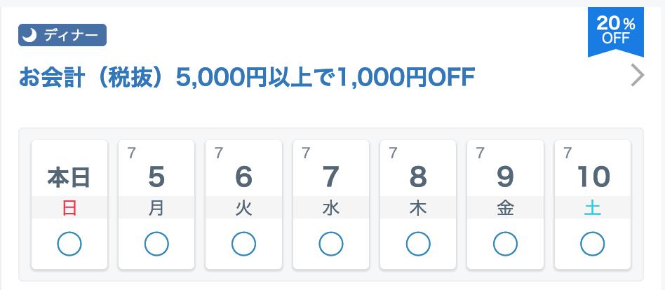 f:id:danpop:20210704214443p:plain