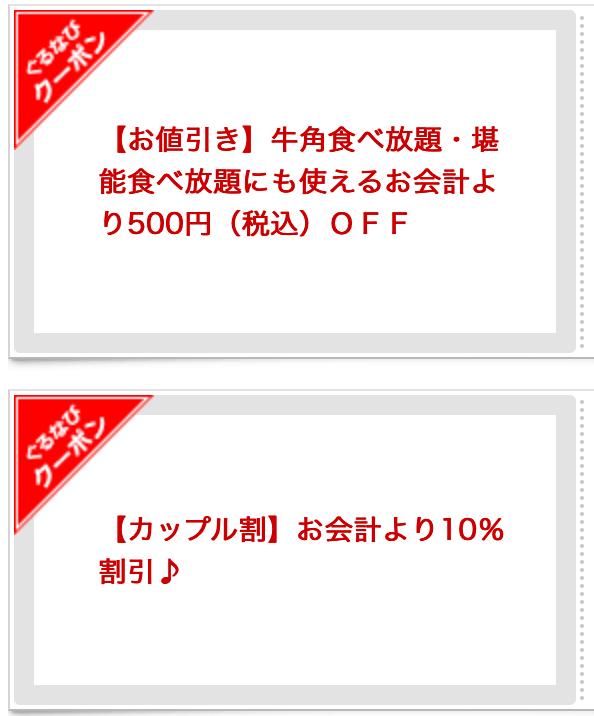 f:id:danpop:20210704214501p:plain