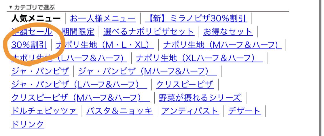 f:id:danpop:20210705144501j:plain