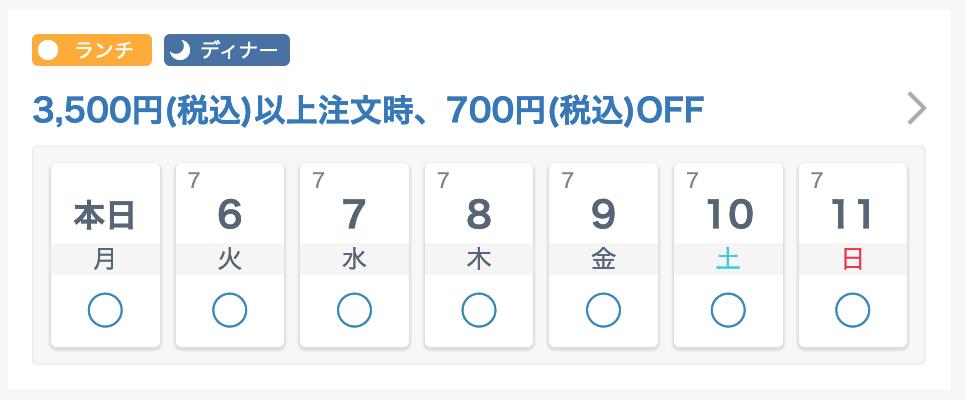 f:id:danpop:20210705154054p:plain