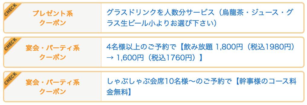 f:id:danpop:20210706125346p:plain