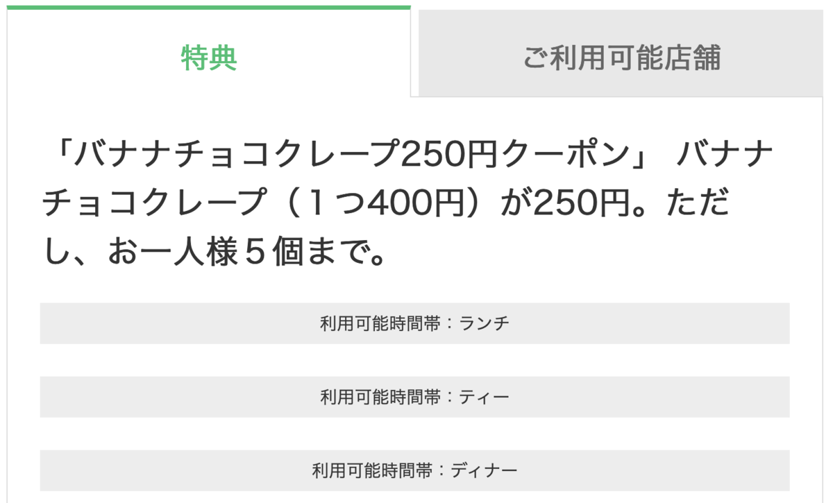 f:id:danpop:20210707194551p:plain