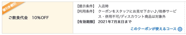 f:id:danpop:20210708110819p:plain