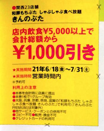 f:id:danpop:20210708211609p:plain