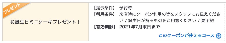 f:id:danpop:20210712122642p:plain