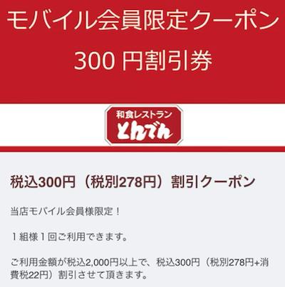 f:id:danpop:20210712172412p:plain