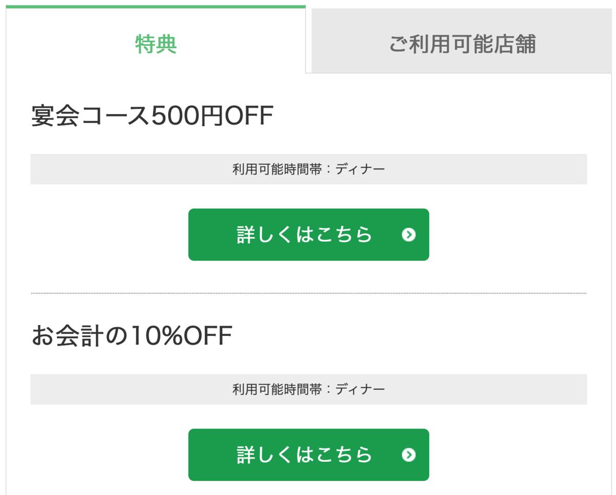 f:id:danpop:20210713103900p:plain