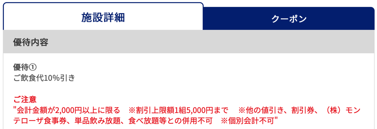f:id:danpop:20210713103905p:plain