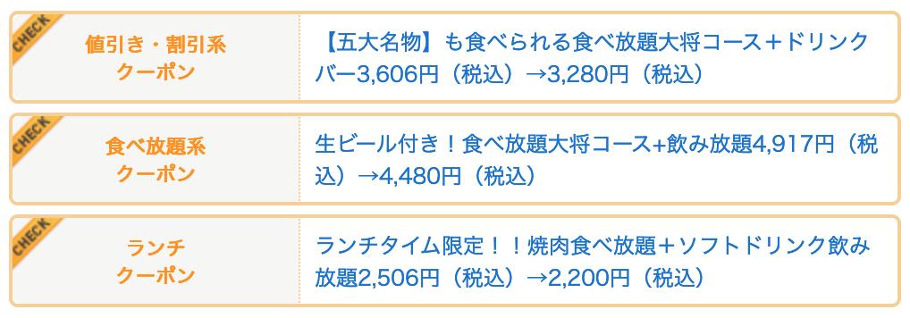 f:id:danpop:20210714111451p:plain