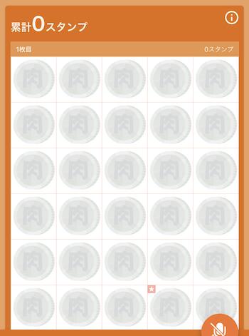 f:id:danpop:20210714111503j:plain