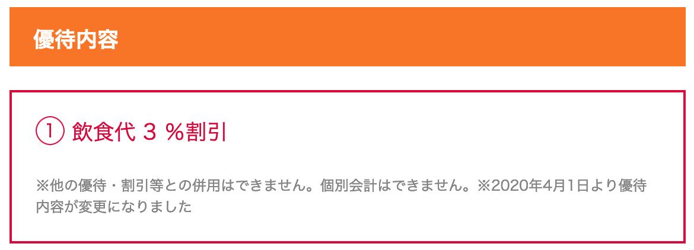 f:id:danpop:20210722195220p:plain