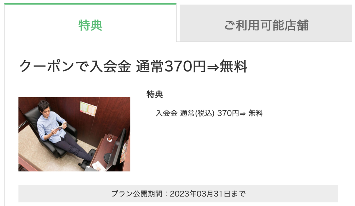 f:id:danpop:20210726123421p:plain
