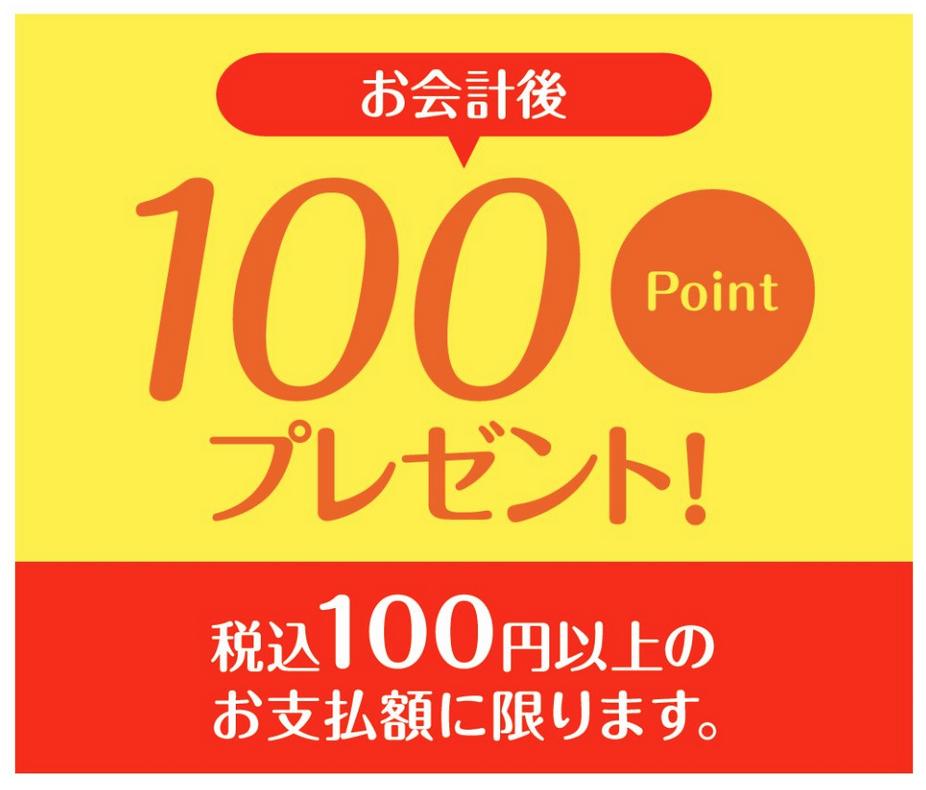 f:id:danpop:20210726123507p:plain