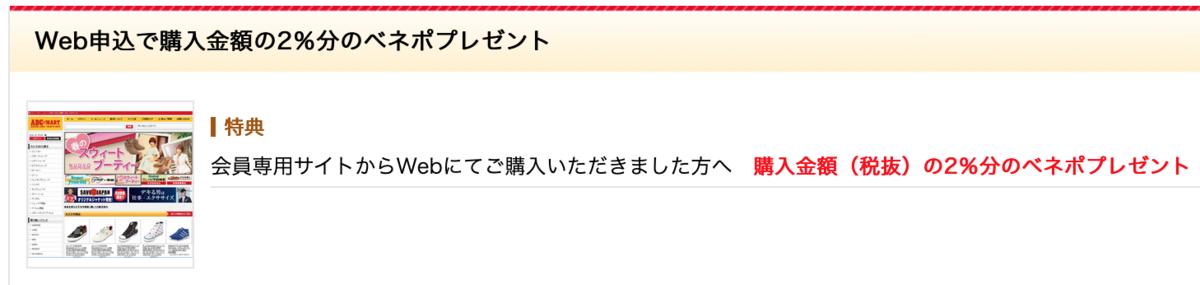 f:id:danpop:20210727102047p:plain