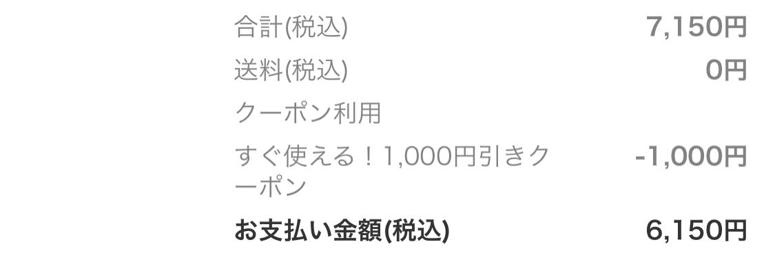 f:id:danpop:20210727102124j:plain