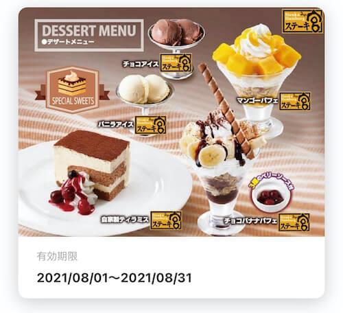 f:id:danpop:20210805151815j:plain