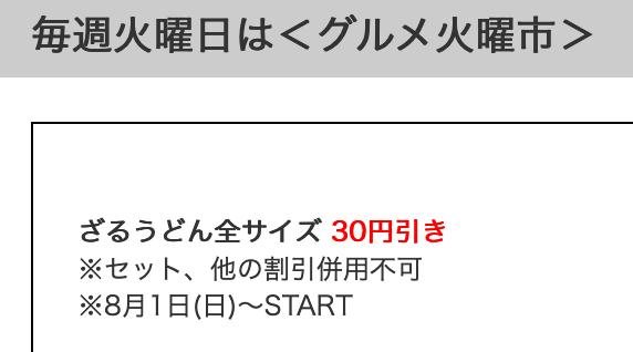 f:id:danpop:20210811102845p:plain