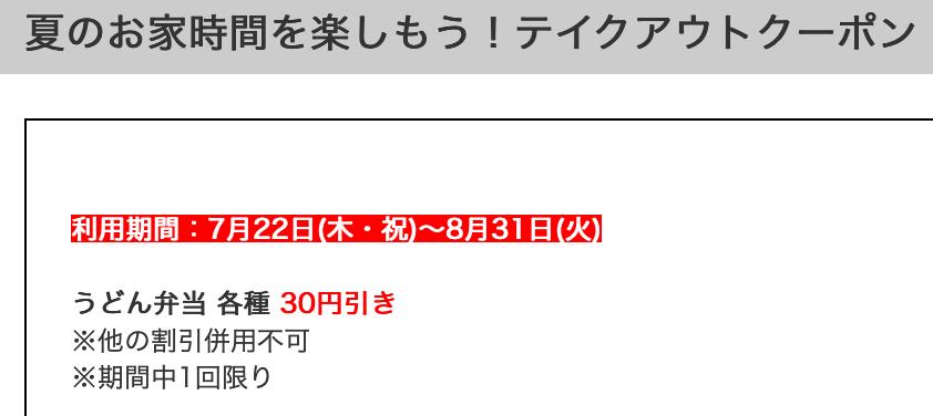 f:id:danpop:20210811102849p:plain