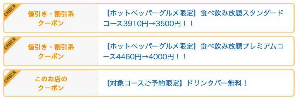 f:id:danpop:20210812110325p:plain