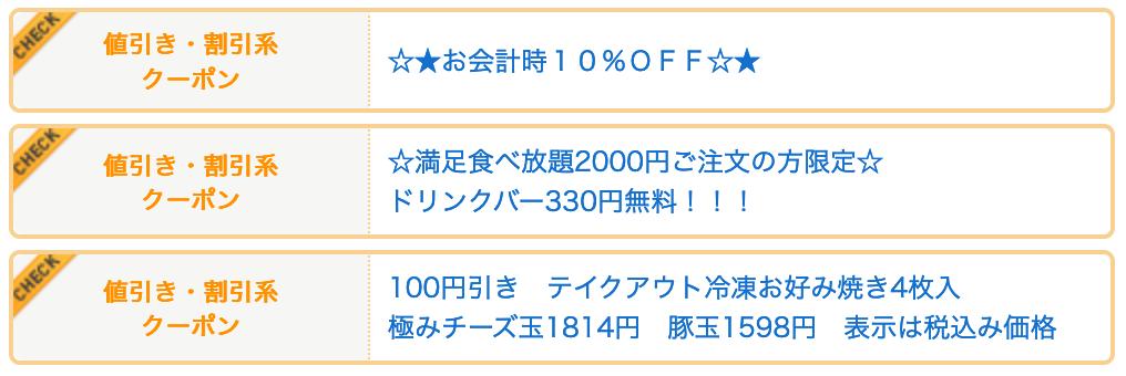 f:id:danpop:20210812110329p:plain
