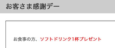 f:id:danpop:20210819193043p:plain