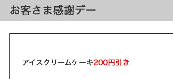 f:id:danpop:20210820131852p:plain