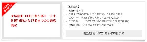 f:id:danpop:20210820190515p:plain