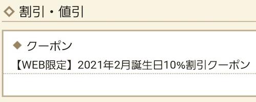 f:id:danpop:20210821105500p:plain