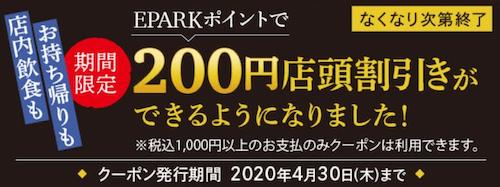 f:id:danpop:20210823164623p:plain