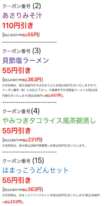 f:id:danpop:20210824110806p:plain